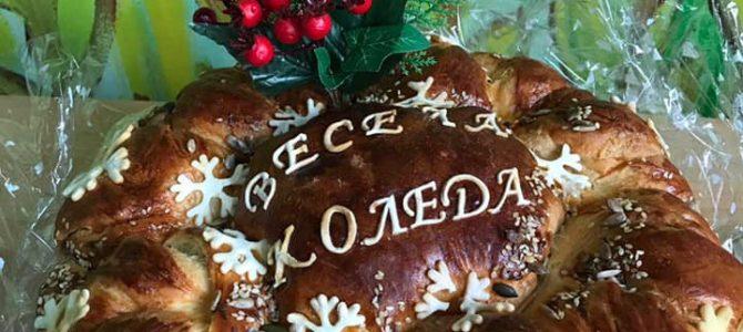 Коледна кулинарна изложба